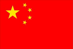 Chinese-passport-photos-Pittsburgh-PA